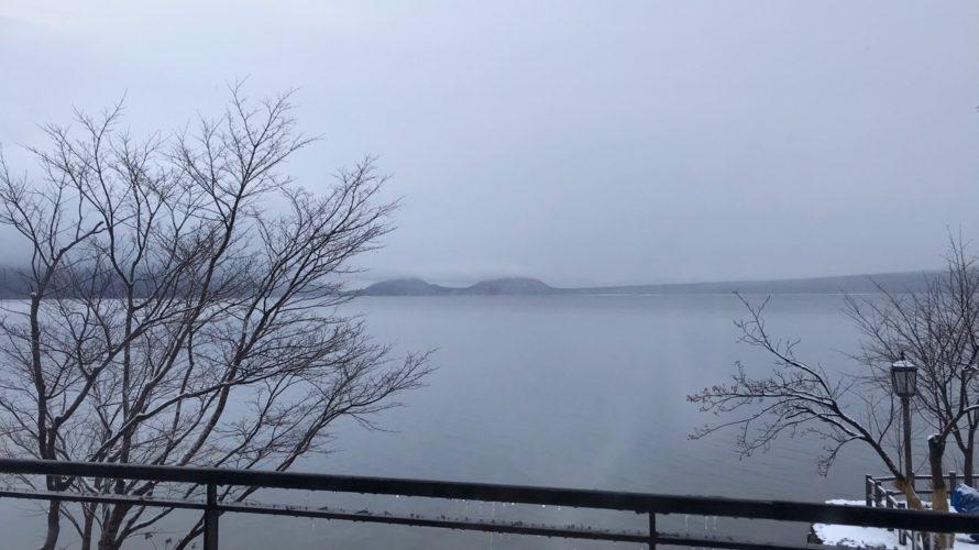 湖畔の宿 支笏湖 丸駒温泉旅館に忘年会でいってきた