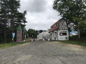 ハイジ牧場の玄関