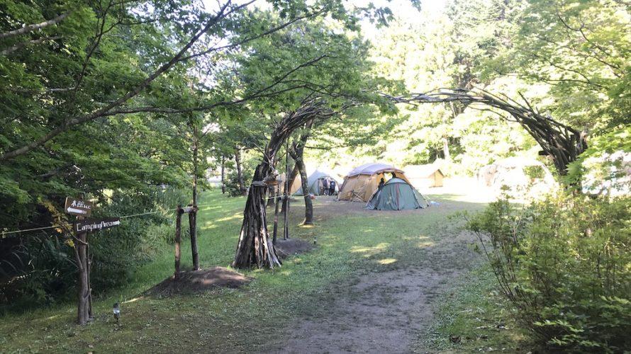 究極のご町内キャンプ場南区澄川の紅櫻公園内に「紅櫻アウトドアガーデン」オープン さっそくいってみる