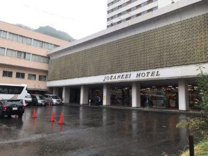 定山渓ホテル正面