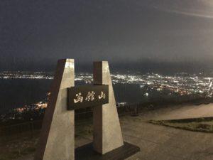 函館山山頂の碑をバックに夜景