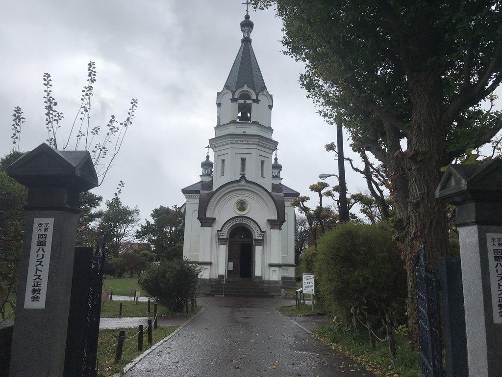 函館ハルスト正教会