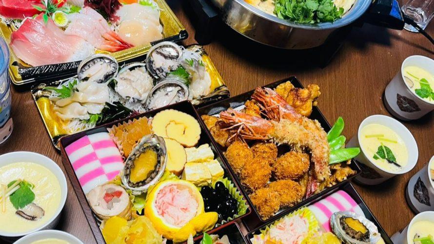 2021年お正月北海道のおせち料理