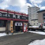 札幌ラーメン さっぽろ純連 北31条店 札幌B級グルメ サラリーマンランチ サラメシ