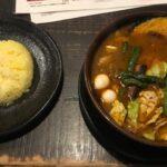 札幌スープカレー(スープカリー);アジアンバーラマイ  札幌本店 (RAMAI)、札幌B級グルメ、サラリーマンランチ、サラメシ
