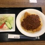 札幌サラリーマンランチ、サラメシ「キッチンすずき」で日替わりランチ・スパゲティーミートカツを食べる、札幌B級グルメ