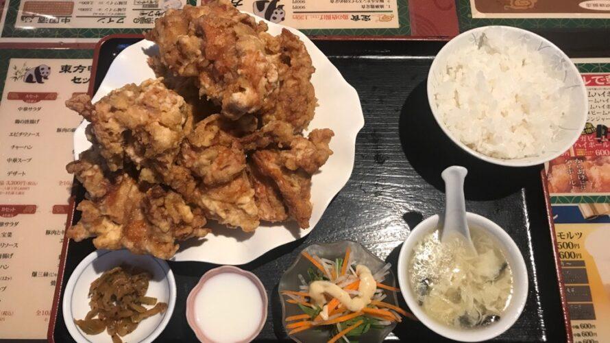 東方明珠飯店_唐揚げ定食_全体