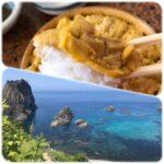 積丹岬・島武意海岸(しまむいかいがん)で遊び「鱗晃」でウニ丼を食べる