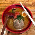 札幌ラーメン「えびそば 一幻」でえびGがえびそばをいただきました〜、札幌サラリーマンランチ、サラメシ
