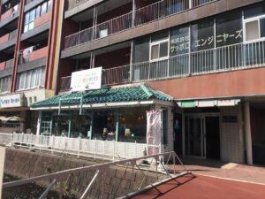 ヒッピーズ札幌_店舗2
