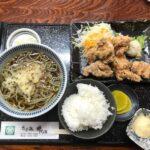 由二町「そば処 井むら」でザンギ定食880円をいただく札幌近郊サラリーマンランチ、サラメシ